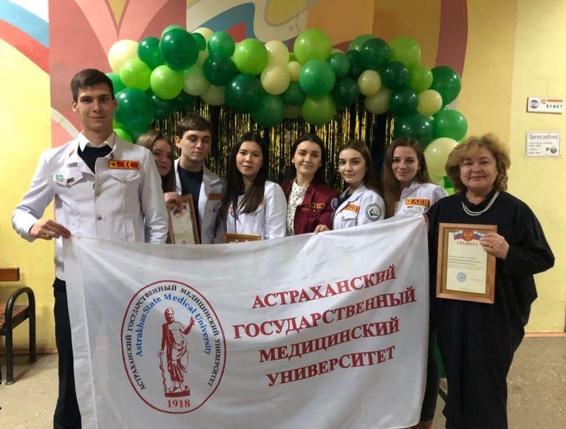 Российские студенческие отряды отметили праздник