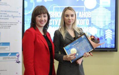 3 место в рэнкинге органов студенческого самоуправления Астраханской области