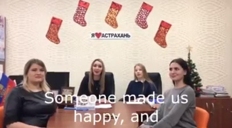 Новогоднее поздравление от международного отдела