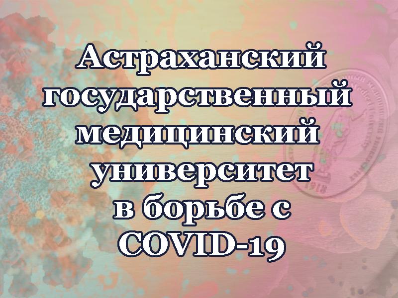 Лекция профессора Г.И. Харченко