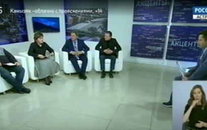 Ректор Астраханского ГМУ о поправках к конституции