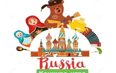 Конкурс-игра «Всё по-русски» среди иностранных студентов 1 курса