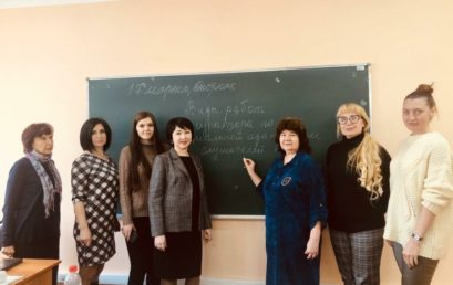 Методический семинар для кураторов как форма работы по социальной адаптации иностранных слушателей Подготовительного отделения