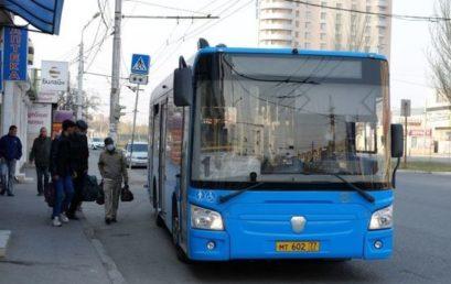 В Астрахани вводятся временные маршруты общественного транспорта