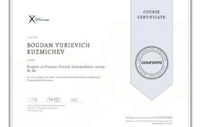 Certificat de l'école Polytechnique, Université Paris-Saclay