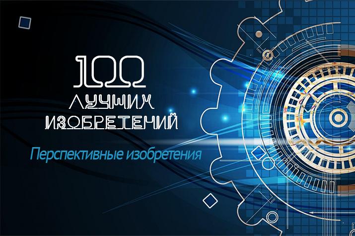 Инновационная разработка ученых Астраханского ГМУ вошла в ТОП-100 Роспатента