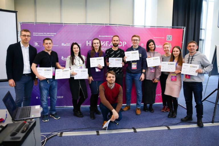 В Астрахани идет набор на курс для инноваторов