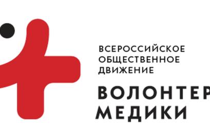 Волонтеры-медики и ГУ МЧС информируют население о пожароопасности
