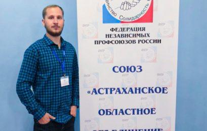 Студенты Астраханского ГМУ популяризируют профсоюзы