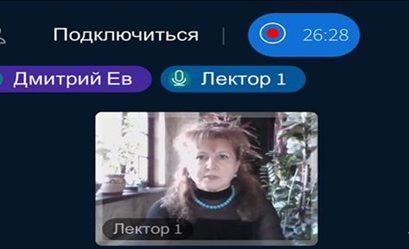 Профессора Астраханского ГМУ обучают специалистов из разных регионов России