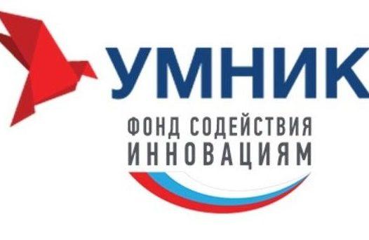Продлен прием заявокдля участия в программе «Умник»