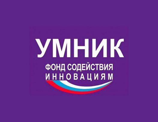 """Заключительный этап конкурса """"Умник"""""""