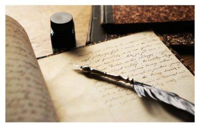 Поэзия нас объединила! Поэтический флешмоб