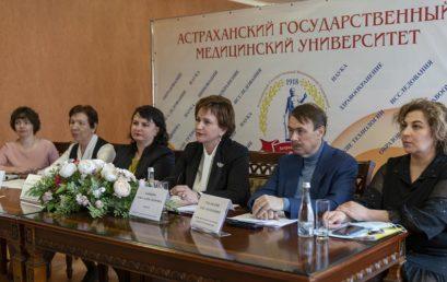 Межрегиональный научно-практический форум с международным участием «Инновации завтрашнего дня».