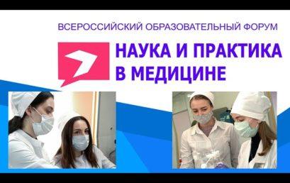 Победа во Всероссийском образовательном форуме: комментарии студентов
