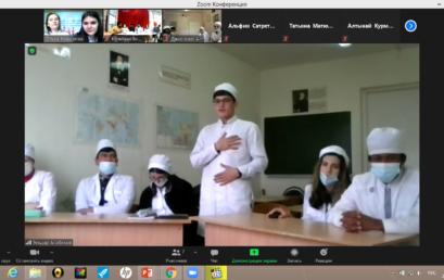 Межрегиональная студенческая онлайн-олимпиада  по гуманитарным дисциплинам