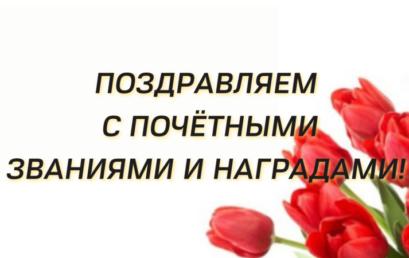 30 июня состоялся учёный совет Астраханского ГМУ
