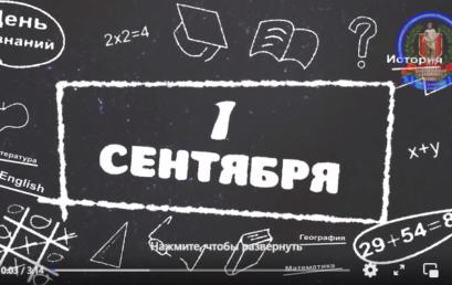 Студенты-первокурсники Астраханского ГМУ о первом сентября