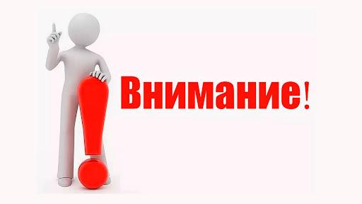 Приказ ректора Астраханского ГМУ о сроках проведения процедуры первичной специализированной аккредитации специалистов