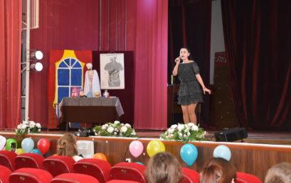 Праздничный концерт, посвящённый Дню первокурсника